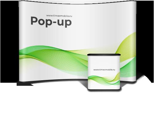 Выставочные стенды Pop-up иFold-up